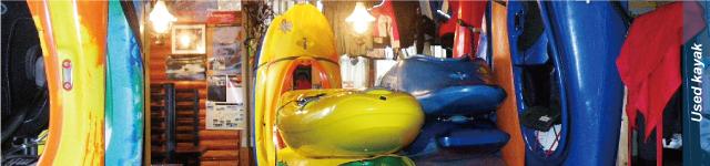中古カヤック販売のイメージ